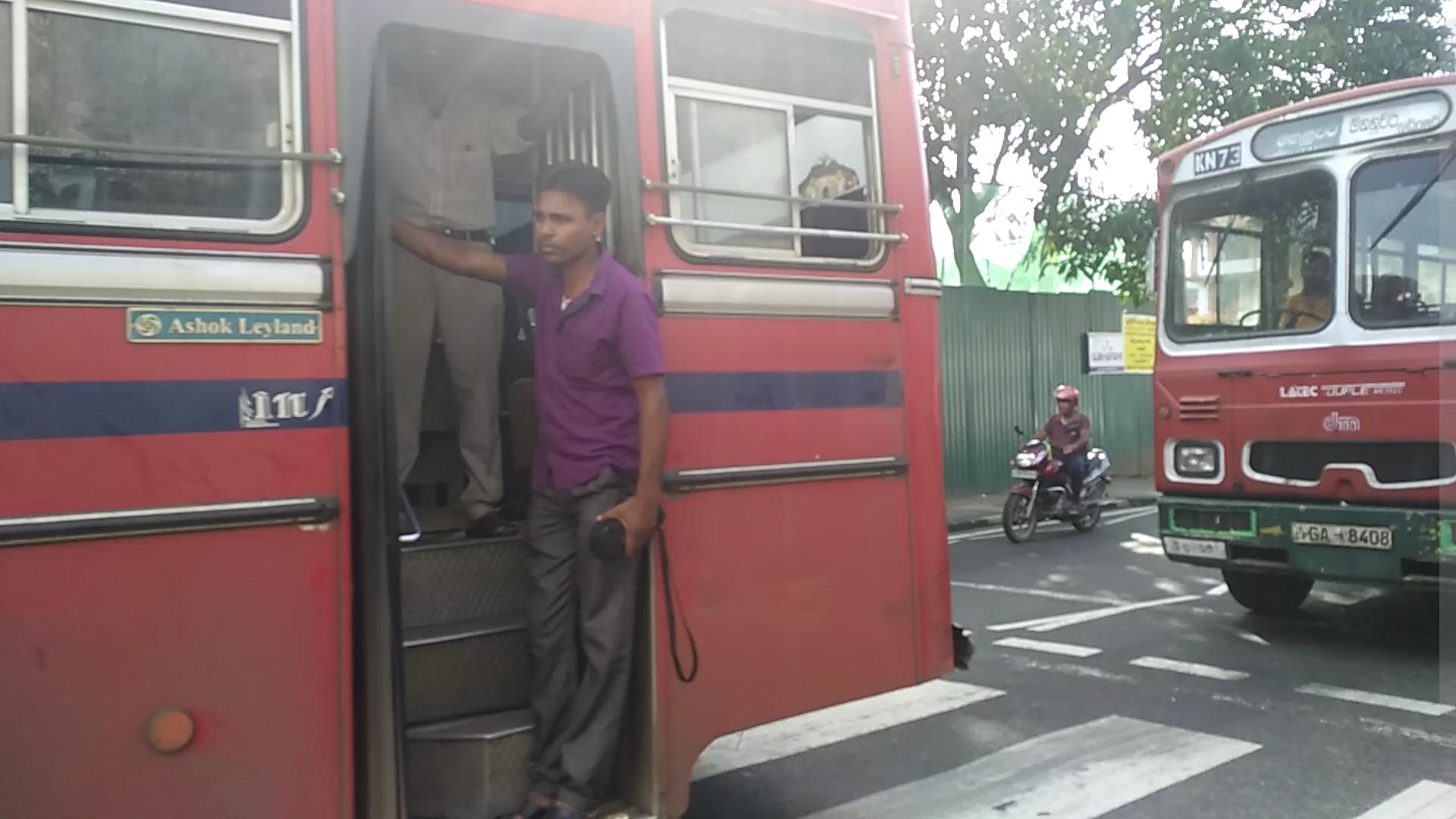 Sri Lanka - transportation